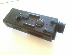 CYMA PEQ battery box for 21mm rail