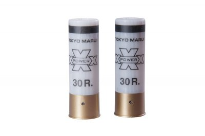 Shells for M870 2-pack