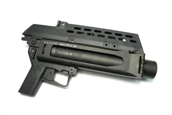G36 Grenade Launcher